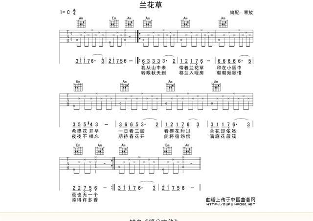最简单的和弦吉他谱